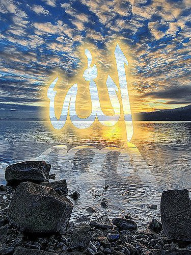 Le Messager d'Allah (que la paix et le salut d'Allah soient sur lui) a dit : « Allah ne regarde pas votre aspect, mais il regarde ce que renferme votre c½ur et ce que vous accomplissez. » Rapporté par Mouslim.