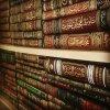 raceuil-de-hadiths