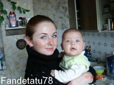 Lena Katina -  Chez sa amie  - Moscow - RUSSIE- 15/10/2009