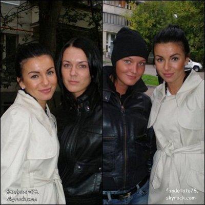 Les photos inédites par Fandetatu78 . Recenement des fans sont rencontrées avec Yulia où elle habite au quartier.. Elles sont chanceuses !!