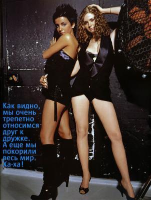 t.A.T.u - FHM Russia -   Avril 2006