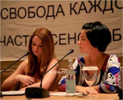 t.A.T.u  - Conference Presse  - Moscou- RUSSIE- 26/05/2007