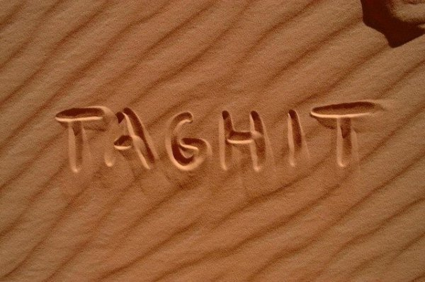 Taghit 02