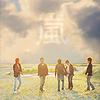 Arashi-Song