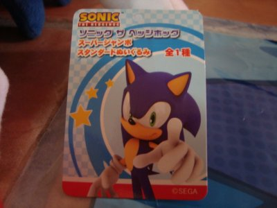Peluche Sonic the hedgehog anniversary 20th