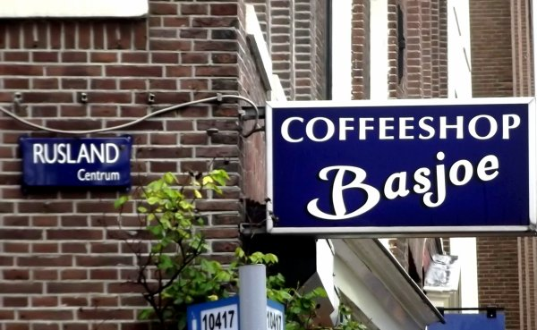 Pays-Bas♥