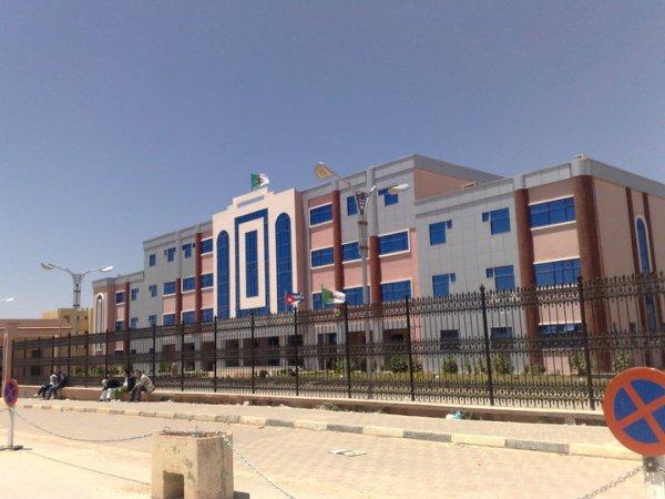 Hôpital yeux Cuba