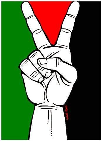 Palestine vaincra nchAllah