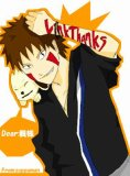 Photo de fics-naruto-kiba
