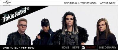 Tokio Hotel ... à Tokyo !!! =D