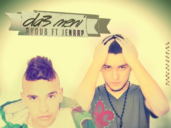 Da3 Meni (2013)