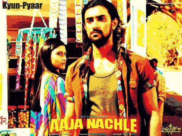 Chapitre Quatrième - A demi-mots - Starring Kunal Kapoor & Konkona Sen Sharma.