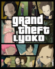 Grand Theft Lyoko