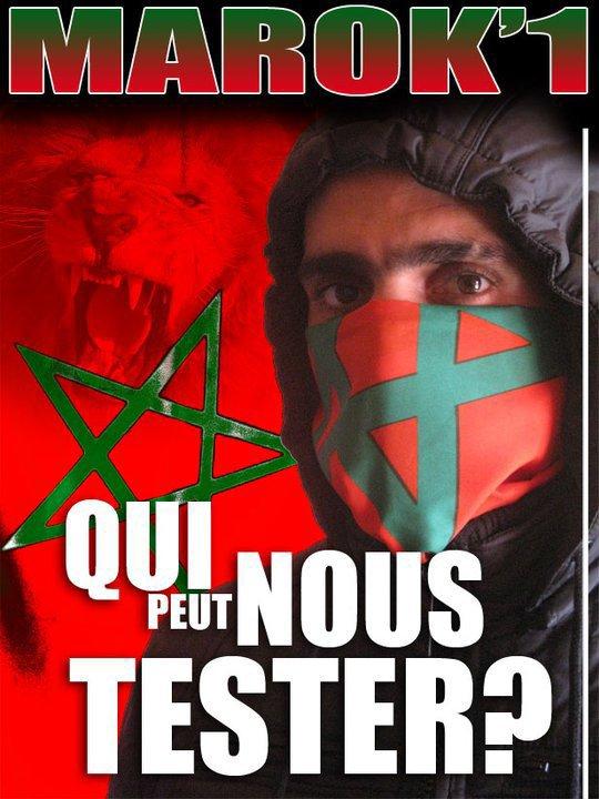 Maroc D℮ Lux℮ :: Mon Pays C`℮st Ma Fii℮rt℮ .Maroc à La Mu℮rt℮
