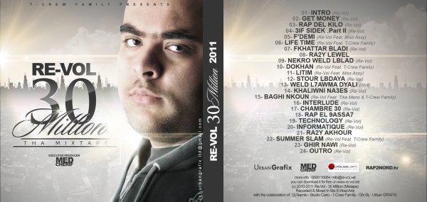 Re-Vol sortira sa nouvelle Mixtape le 04 Janvier 2011