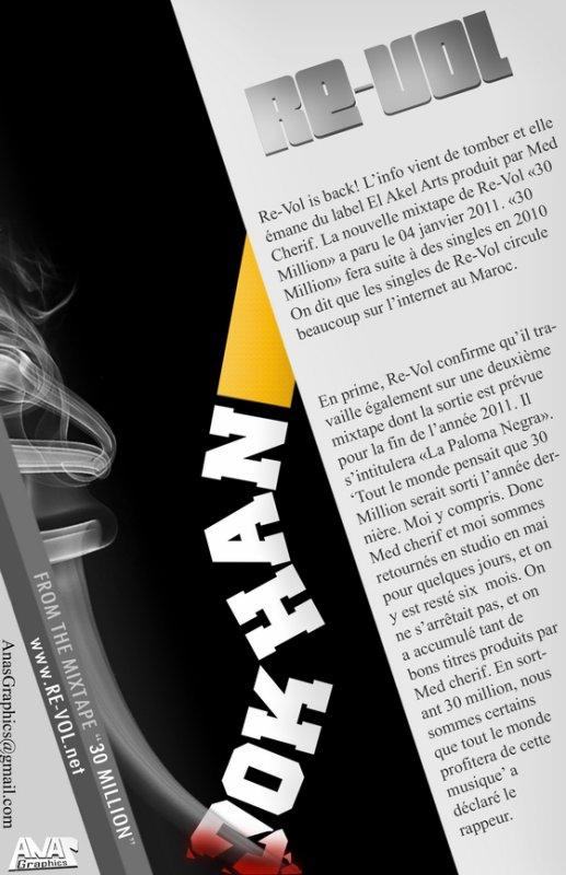 DOKHAN : L'un des Hits du Rap Marocain Le Plus Succés En 2011