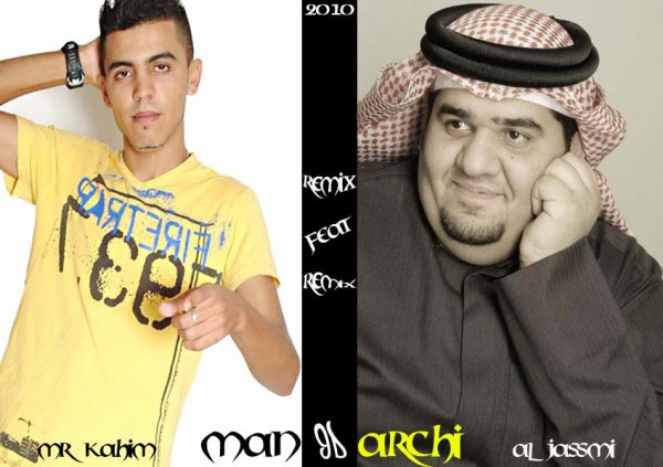 Mr-Kahim feat al jassmi - man9darchi - remix