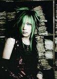 Photo de Ishi-stars