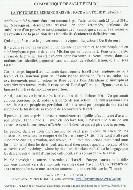 2014:  LA POSITION DES JUIFS DANS CE MONDE !