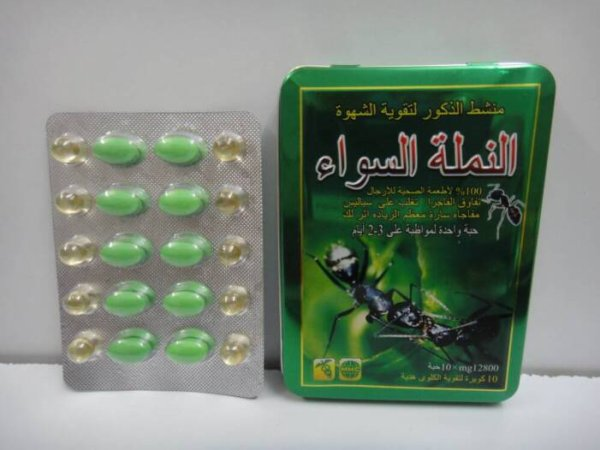 BLACK ANT best herbal supplements wholesale sex pills
