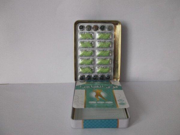 http://www.fell88.com/eagle-king-best-herbal-supplements-for-men-p-250.html