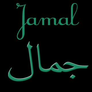 http://www.hellokids.com/c_18330/coloring/name-coloring-pages/boys-first-names-coloring-pages/letter-i-j/jamal