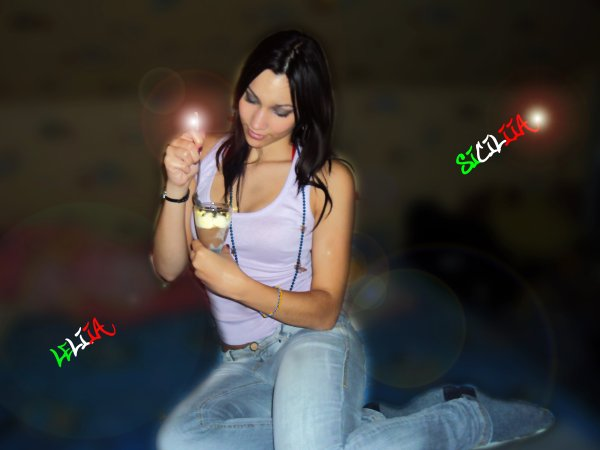 ~~ Aurélia ~~ 21 AnS ~~ Franco Sicilienne ~~ Amoureuse  (l) ~~