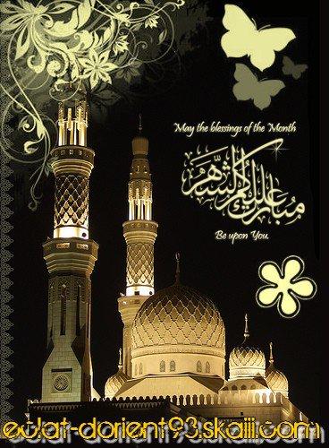 * .·. » L' Islam ne se parcours pas avec ses pieds mais avec son coeur « .·. *
