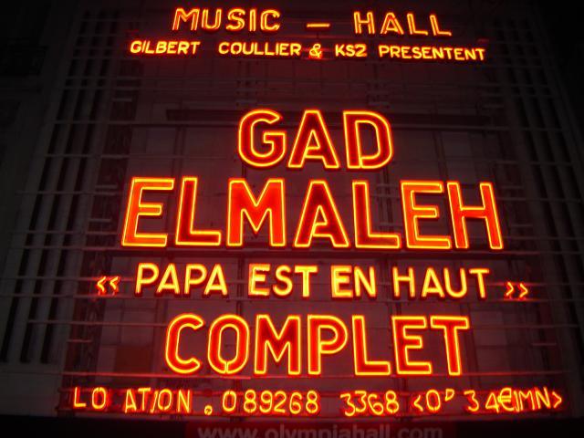 Papa est en haut - Gad Elmaleh