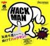 hackman245