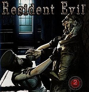 Resident Evil Rebirth : Original Soundtrack