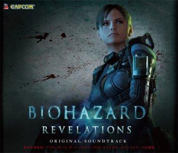 Resident Evil Revelations : Original Soundtrack