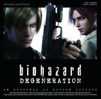 Resident Evil Degeneration : Original Soundtrack