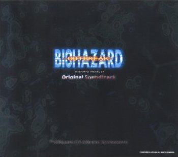 Resident Evil Outbreak : Original Soundtrack