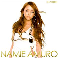 Star de j-pop