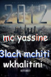 mc yassine rap lpove