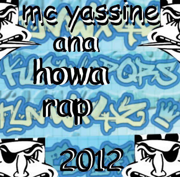 mc yassine rap lpove