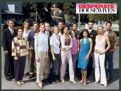 Desperate Housewives : la socialisation aux Etats-Unis