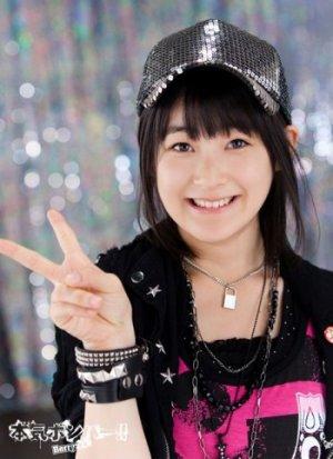 Biographie de Momoko Tsugunaga.