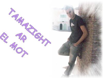 ----tamazirt----iNO