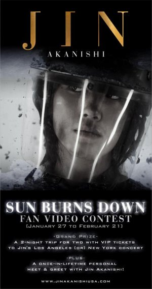 Sun Burns Down - contest & news