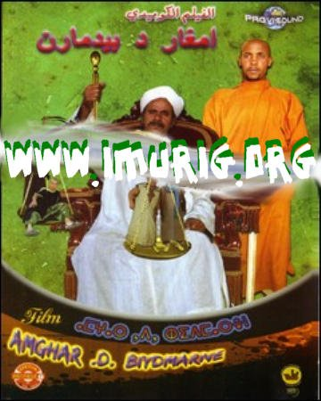 Amghar d bidmarne