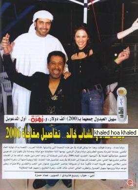 cheb khaled et diana haddad