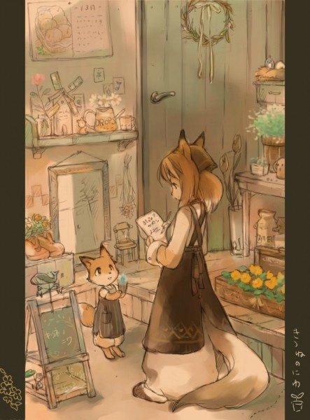 Kitsune Family
