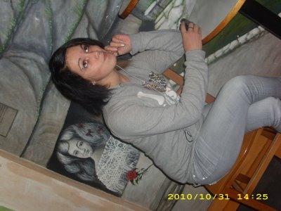 Catia (Prima)