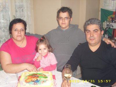 L'anni de ma petite soeur