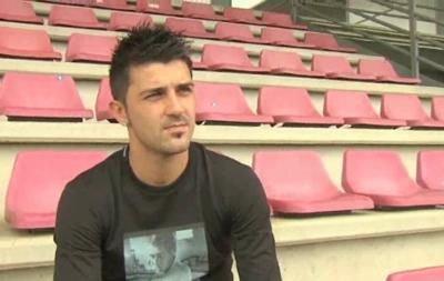 >> David Villa <<