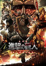 l'attaque des titans et beast