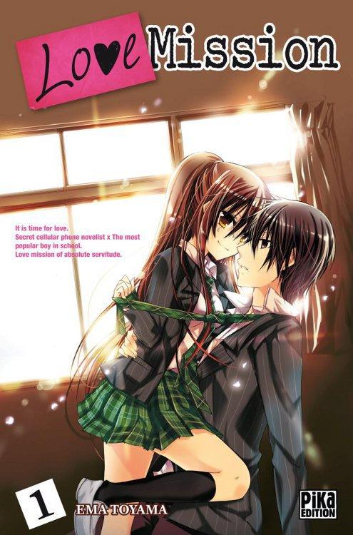 Love mission = Watashi ni xx Shinasai