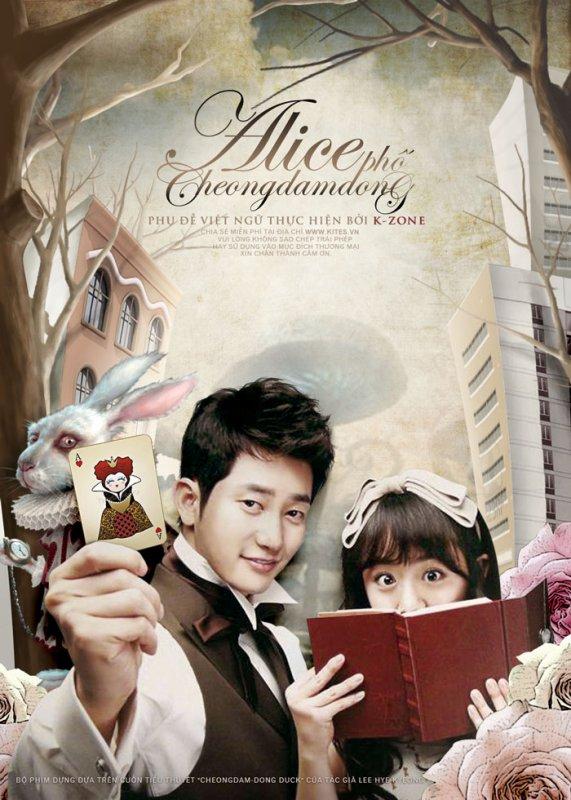 Cheongdam-dong Alice